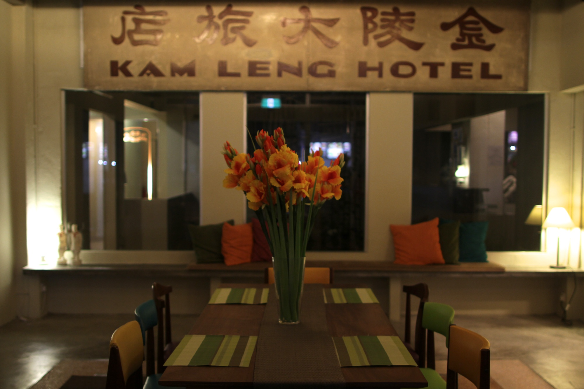 PULP COLLECTORS x KAM LENG HOTEL SNG 480