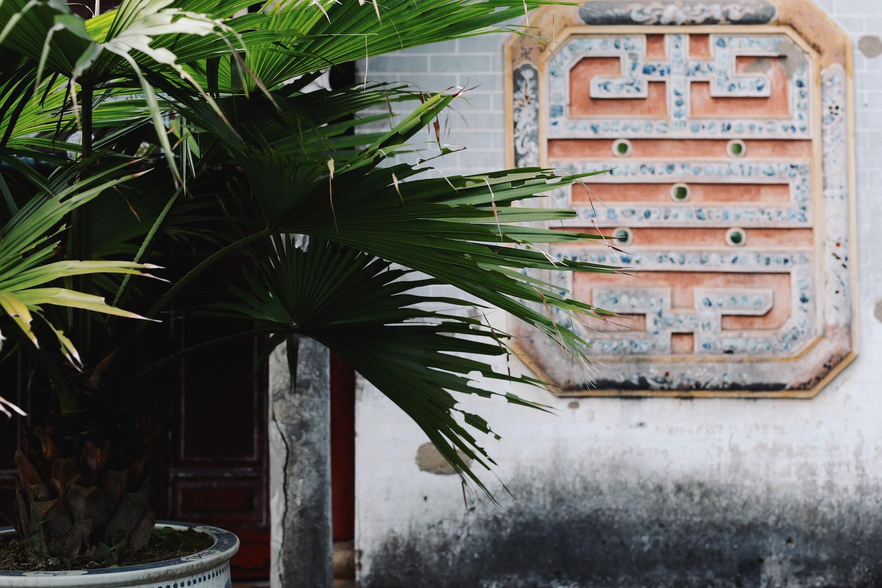 IMPERIAL PALACE HUE © Manoah Biesheuvel 3