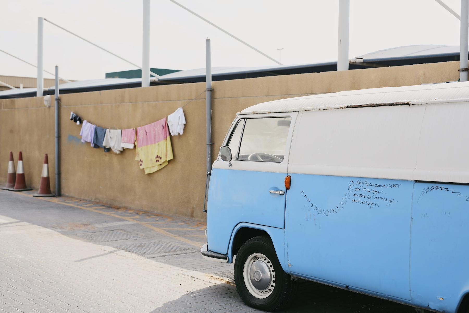 ALSERKAL AVENUE DUBAI ©PulpCollectors 29